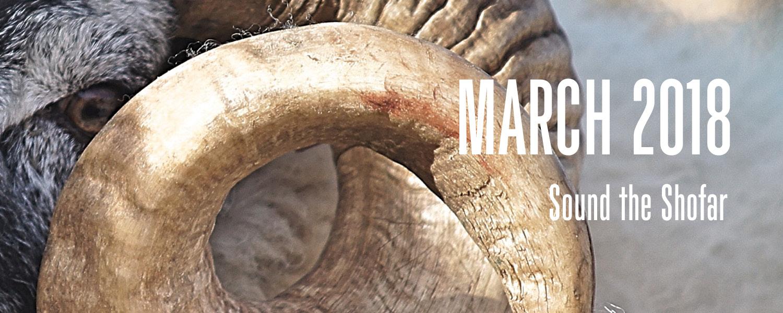 march 2018 sound the shofar